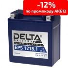 Аккумулятор Delta EPS 1218.1