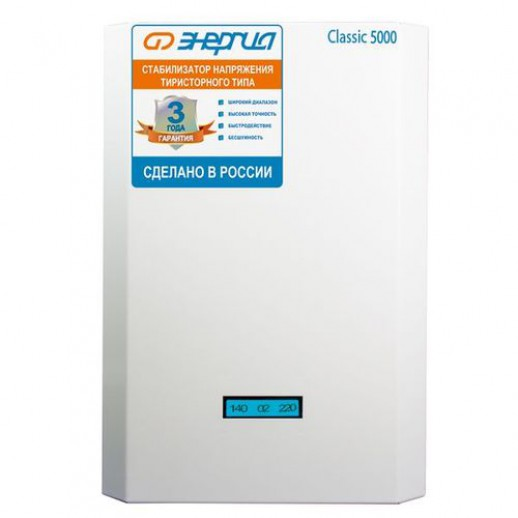Фото - Однофазный стабилизатор напряжения Энергия Classic 5000