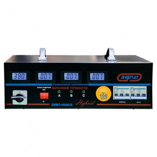 Фото - Трехфазный стабилизатор напряжения Энергия Нybrid CНВТ-4500/3