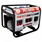 Бензиновый генератор БГ 8000 Р Ресанта