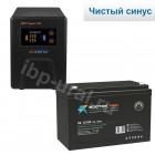 Система резервирования Энергия+Восток 450ВА/100А*ч