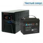 Система резервирования Энергия+Восток 300ВА/75А*ч