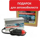 Инвертор 12V-220V ROBITON CN200USB 200W 15835