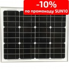 Солнечный модуль Delta SM 30-12 М