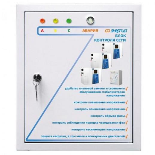 Фото - Блок контроля фаз Энергия БКС 3х10