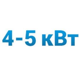 Комплекты ИБП мощностью от 4,0 до 5,0 кВт (6)