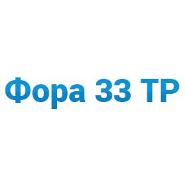 ИБП Импульс Фора 33 ТР