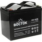 Фото - Система резервирования Энергия+Восток 300ВА/75А*ч