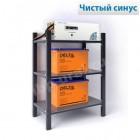 Фото - Система бесперебойного питания 2,4кВт/2х200А*ч (комплект №9)